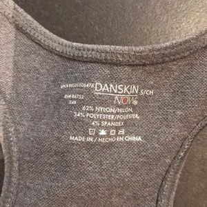 Danskin Now Intimates & Sleepwear - Danskin Sports Bra